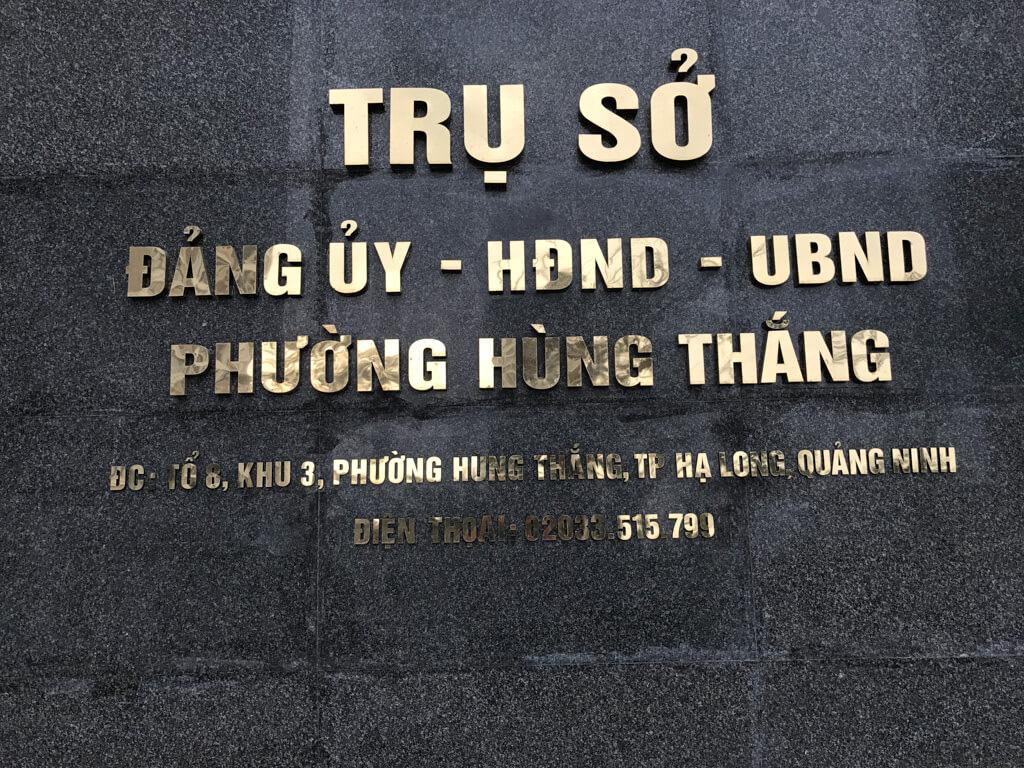 Chuyển văn phòng UBND Phường Hùng Thắng